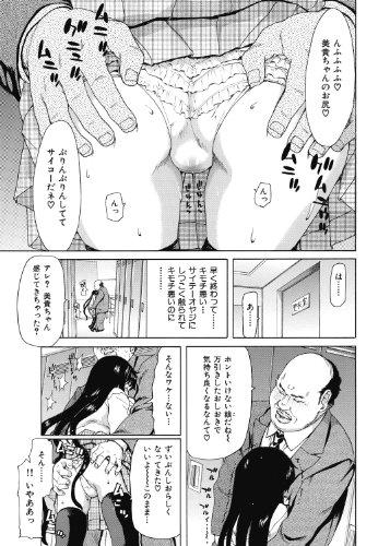 [堀博昭] キス×アス