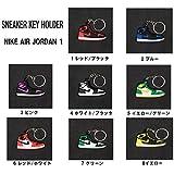 NIKE AIR JORDAN 1 スニーカー デザイン キーホルダー KEY HOLDER 全8種 (1 レッド/ブラック)