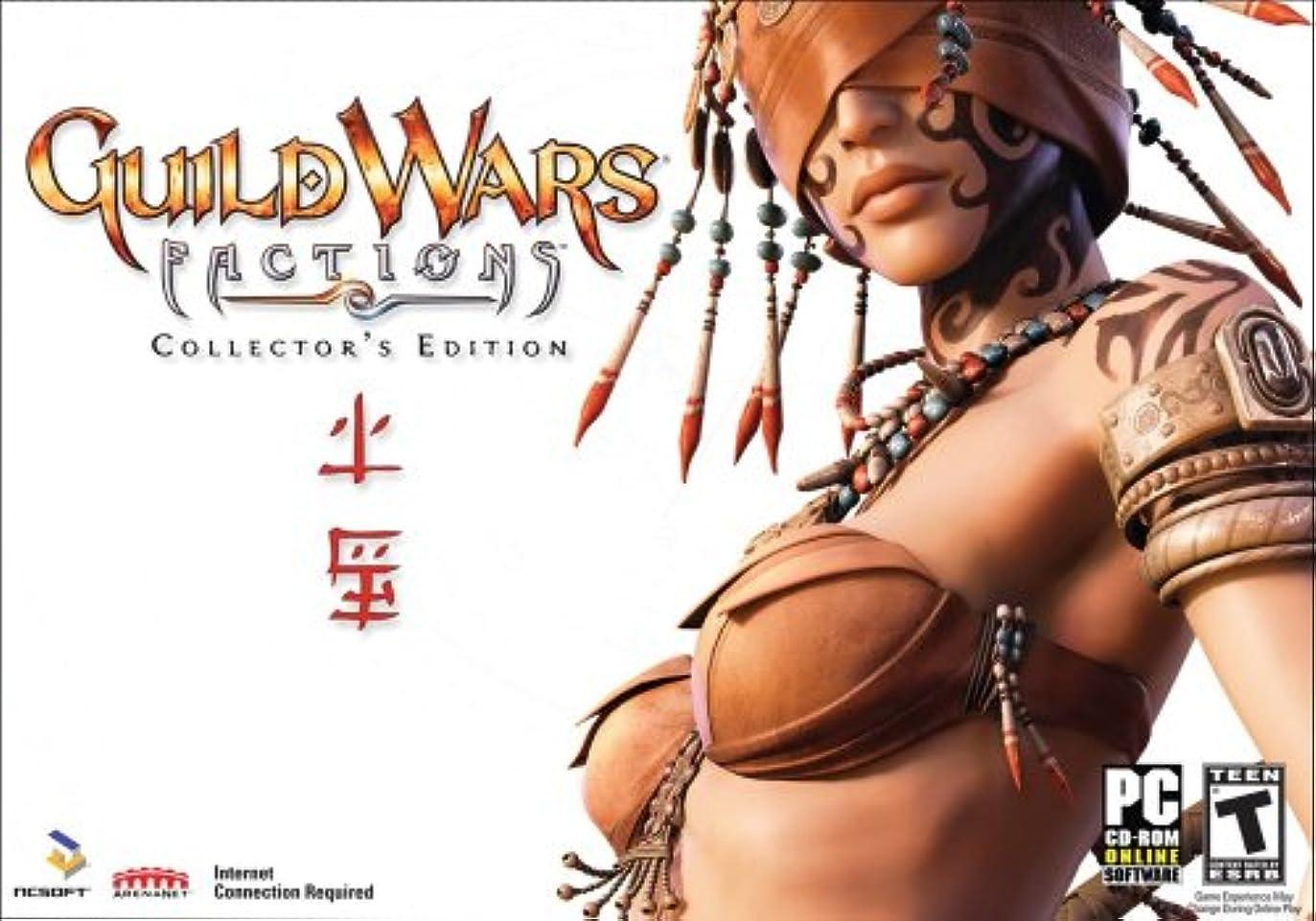 ジョグ追い越すスクリーチGuild Wars Factions: Collector's Edition (輸入版)