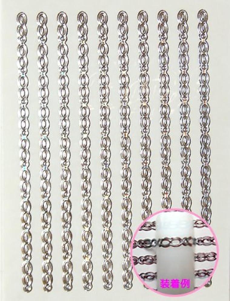 雄大なするブルジョンネイルシール メタルパーツのようなネイルシール チェーンシルバー [#3]ネイルアート 貼るだけアート