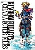 キングダムハーツ シリーズ キャラクターファイルズ (SEーmook)