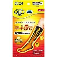 メディキュット 足あったか温活ソックス M 着圧 加圧 靴下 温熱効果 足元対策 冷える冬用