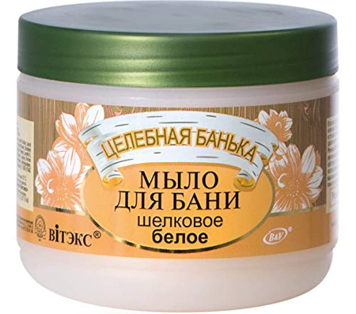 直立スローガンお嬢BIELITA & VITEX   Healing Bath   Luxurious Thick & Silky WHITE SOAP