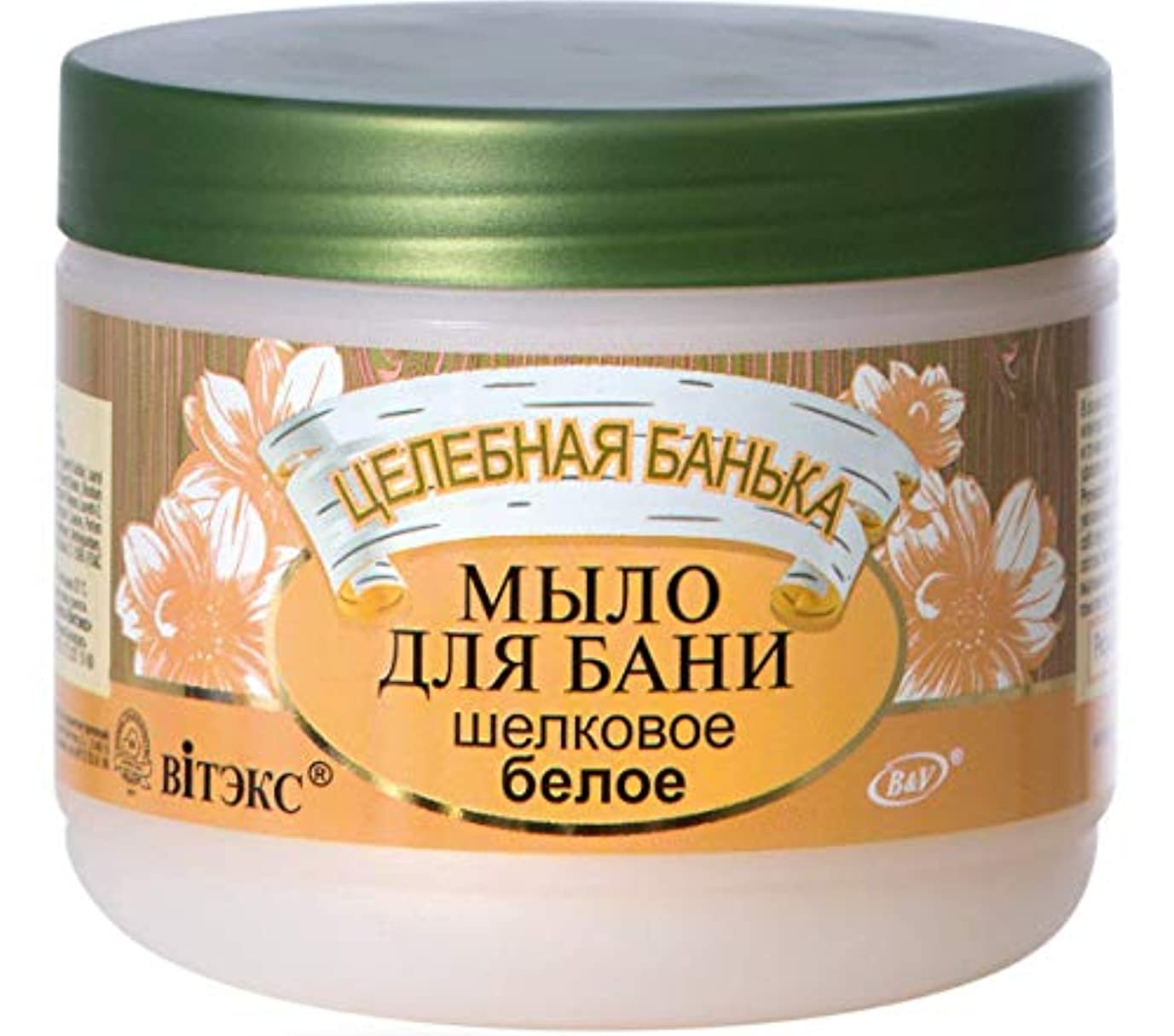 倒錯オーチャードクラシックBIELITA & VITEX | Healing Bath | Luxurious Thick & Silky WHITE SOAP