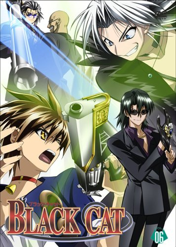 BLACK CAT Vol.6 プレミアムエディション  DVD