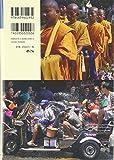タイの基礎知識 (アジアの基礎知識) 画像