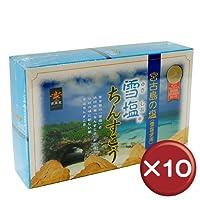 雪塩ちんすこう2個×12袋入り×10セット | 沖縄旅行 | 沖縄土産 | 沖縄お土産