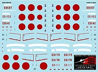 A-459 アシタのデカール 1/144 三菱A6M2b 零式艦上戦闘機二一型「トラ!トラ!トラ!-空母瑞鶴-」