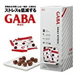 【Amazon.co.jp限定】 江崎グリコメンタルバランスチョコレート GABA(ギャバ)(ミルク) 大容量ボックス 1000g