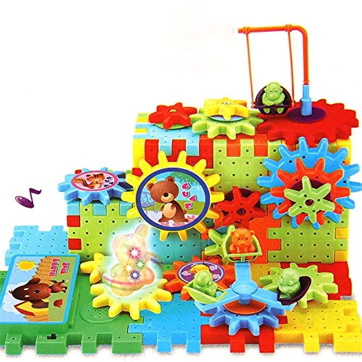 成人期十代農業の子供3-12歳のビルディングブロック子供知育玩具電気照明パズルビルディングブロックおもちゃ 知育玩具学習玩具建物の想像力と創造性成長のビルディングブロック (Color : Multi-colored, Size : One size)