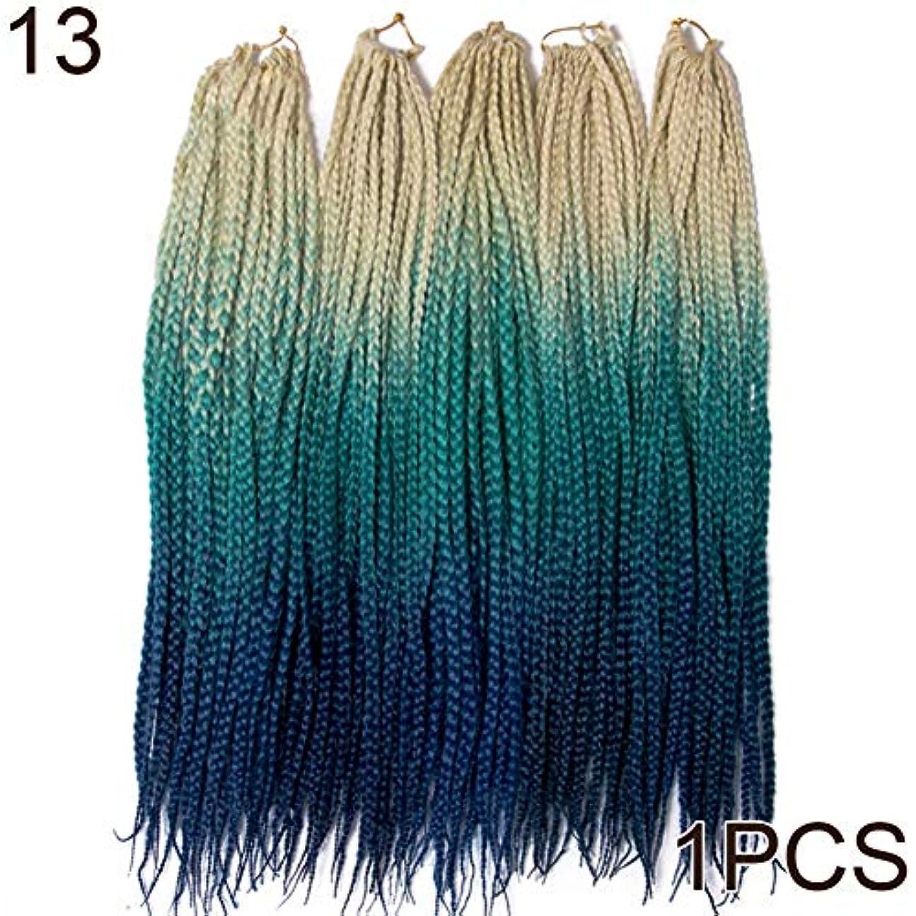 slQinjiansav女性ウィッグ修理ツール60cm長いソフトかぎ針編みツイスト編み合成ヘアエクステンションカラーブロックウィッグ