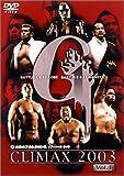 G1 CLIMAX 2003 Vol.1 [DVD]