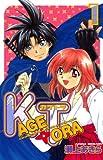 KAGETORA(1) (週刊少年マガジンコミックス)