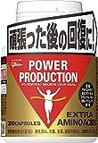 グリコ パワープロダクション エキストラ アミノアシッド 200粒【使用目安 約50日分】