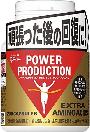 パワープロダクション エキストラ・アミノ・アシッド 2個(400粒) 江崎グリコ アミノ酸 サプリメント