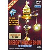 GREGORY HORROR SHOW VOL.2-THE SECOND GUEST- [DVD]