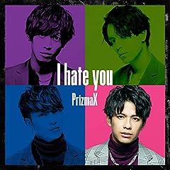 I hate you♪PrizmaXのCDジャケット