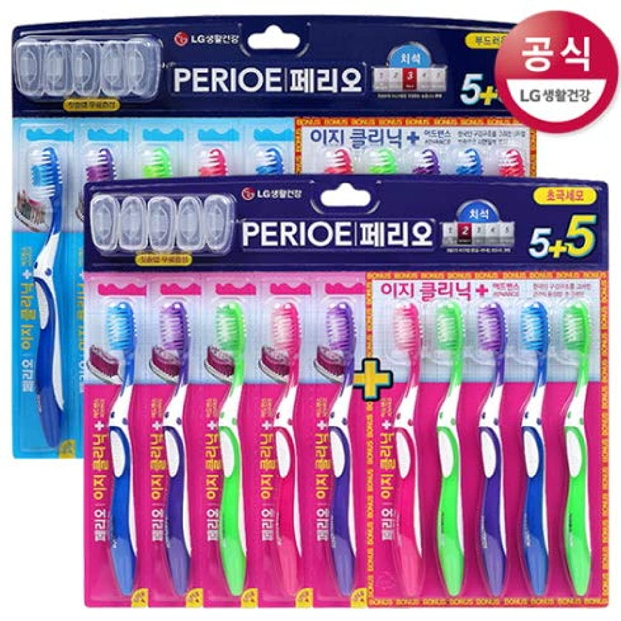 く蒸し器プロット[LG HnB] Perio Easy Clinical Advance Toothbrush/ペリオでクリニックアドバンス歯ブラシ 10の口x2個(海外直送品)