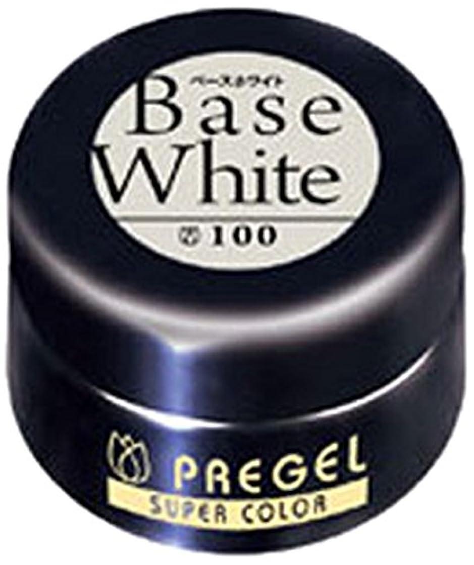 じゃがいも困難補体プリジェル スーパーカラーEX ベースホワイト 4g PG-SE100 カラージェル