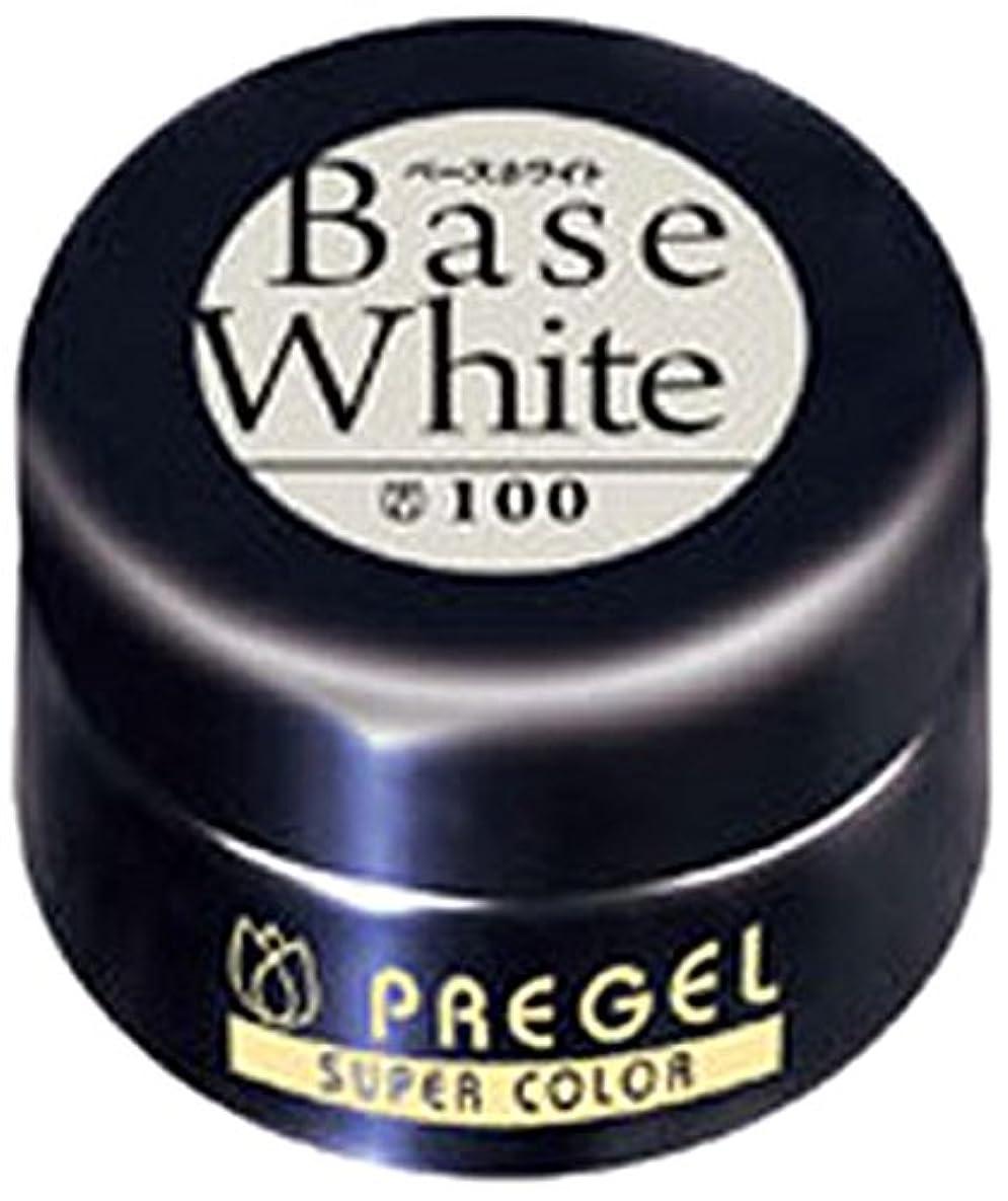 ペナルティ親病んでいるプリジェル スーパーカラーEX ベースホワイト 4g PG-SE100 カラージェル