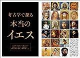 ナショナル ジオグラフィック日本版 2017年12月号 [雑誌] 画像