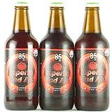 伊勢角屋麦酒 インペリアルレッドエール 330ml×3本 クラフトビール
