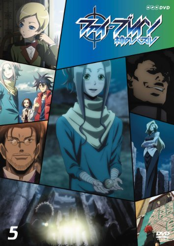 ファイ・ブレイン ~神のパズル Vol.5 [DVD]