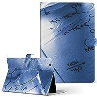 SOT31 SONY ソニー Xperia Tablet エクスペリアタブレット タブレット 手帳型 タブレットケース タブレットカバー カバー レザー ケース 手帳タイプ フリップ ダイアリー 二つ折り 写真・風景 科学 写真 sot31-006148-tb