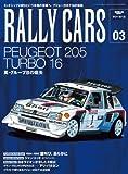 RALLY CARS Vol.03
