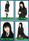 欅坂46 5thシングル 避雷針 MV衣装 ランダム生写真 4種コンプ 長濱ねる