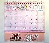 サンリオ  ハローキティ 2017年 卓上カレンダー ( タイニーチャム )