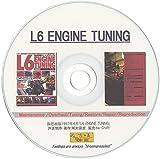 L6 ENGINE TUNING (チューニングムックシリーズ)