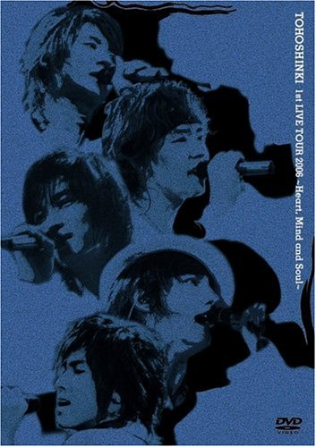 『1st LIVE TOUR 2006~Heart,Mind and Soul~ [DVD]』のトップ画像