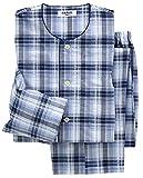 (グンゼ)GUNZE メンズパジャマ (綿100%吸汗速乾) 長袖長パンツ 先染サッカー・吸汗速乾加工 SF2057 59 ブルー S