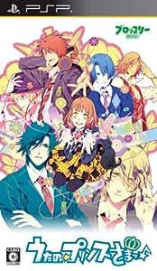 うたの☆プリンスさまっ♪(通常版) - PSP