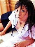 小松彩夏写真集「アヤカノナツ」