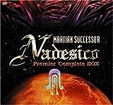 機動戦艦ナデシコ Premier complete DVD-BOX 画像