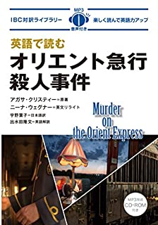 英語 で 読む 村上 春樹 mp3
