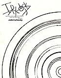 アンドレイ・タルコフスキー 傑作選 Blu-ray BOX(初回限定)[Blu-ray/ブルーレイ]