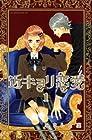 近キョリ恋愛 全10巻 (みきもと凛)