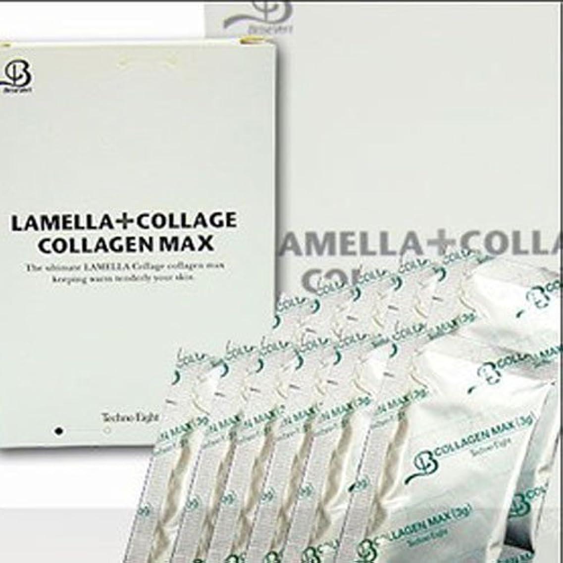 コンプリート絶滅したしかしながらテクノエイト ブリーズベール ラメラ コラージュ Collagen MAX 30g (3gX10包) コラーゲンマックス