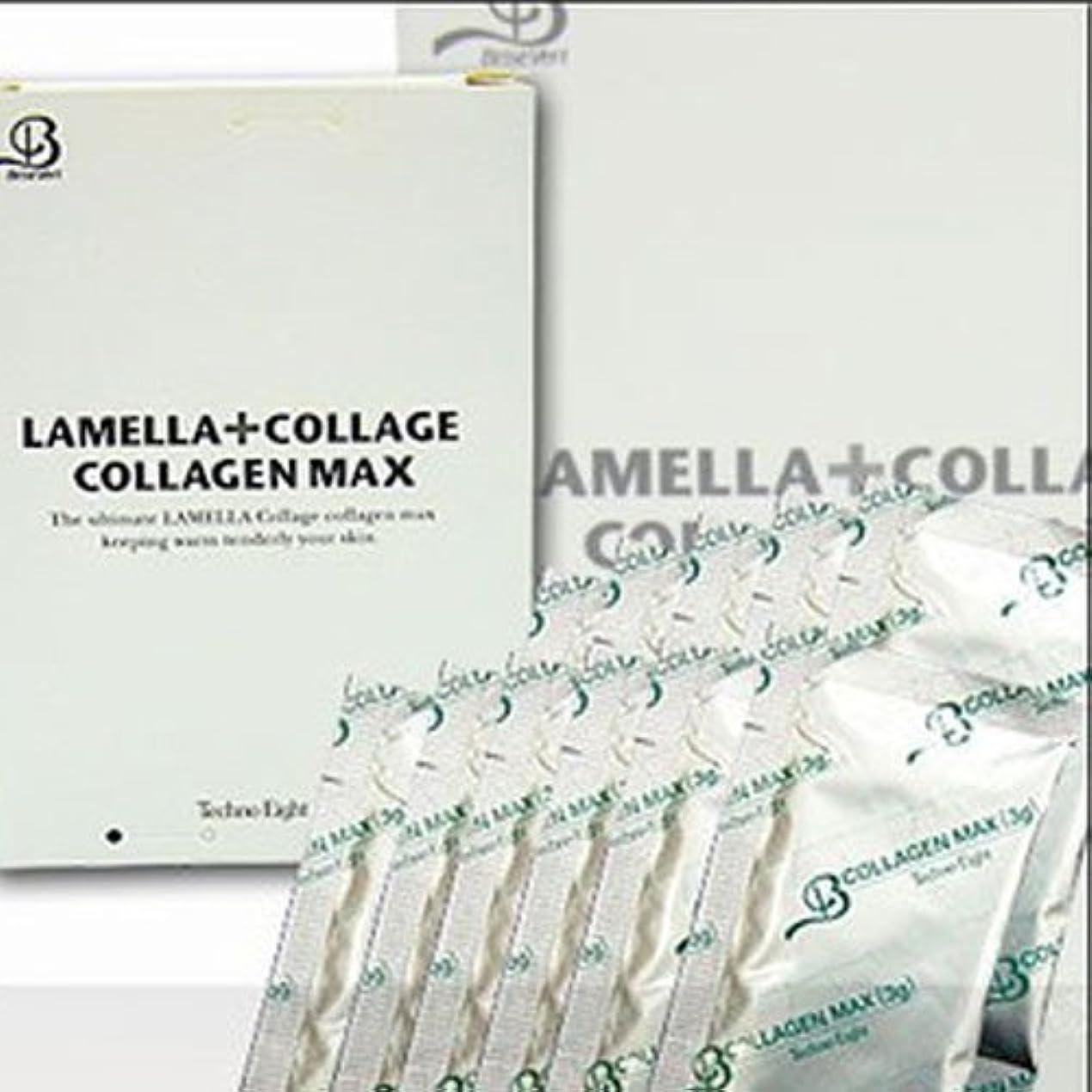 繕う袋すり減るテクノエイト ブリーズベール ラメラ コラージュ Collagen MAX 30g (3gX10包) コラーゲンマックス