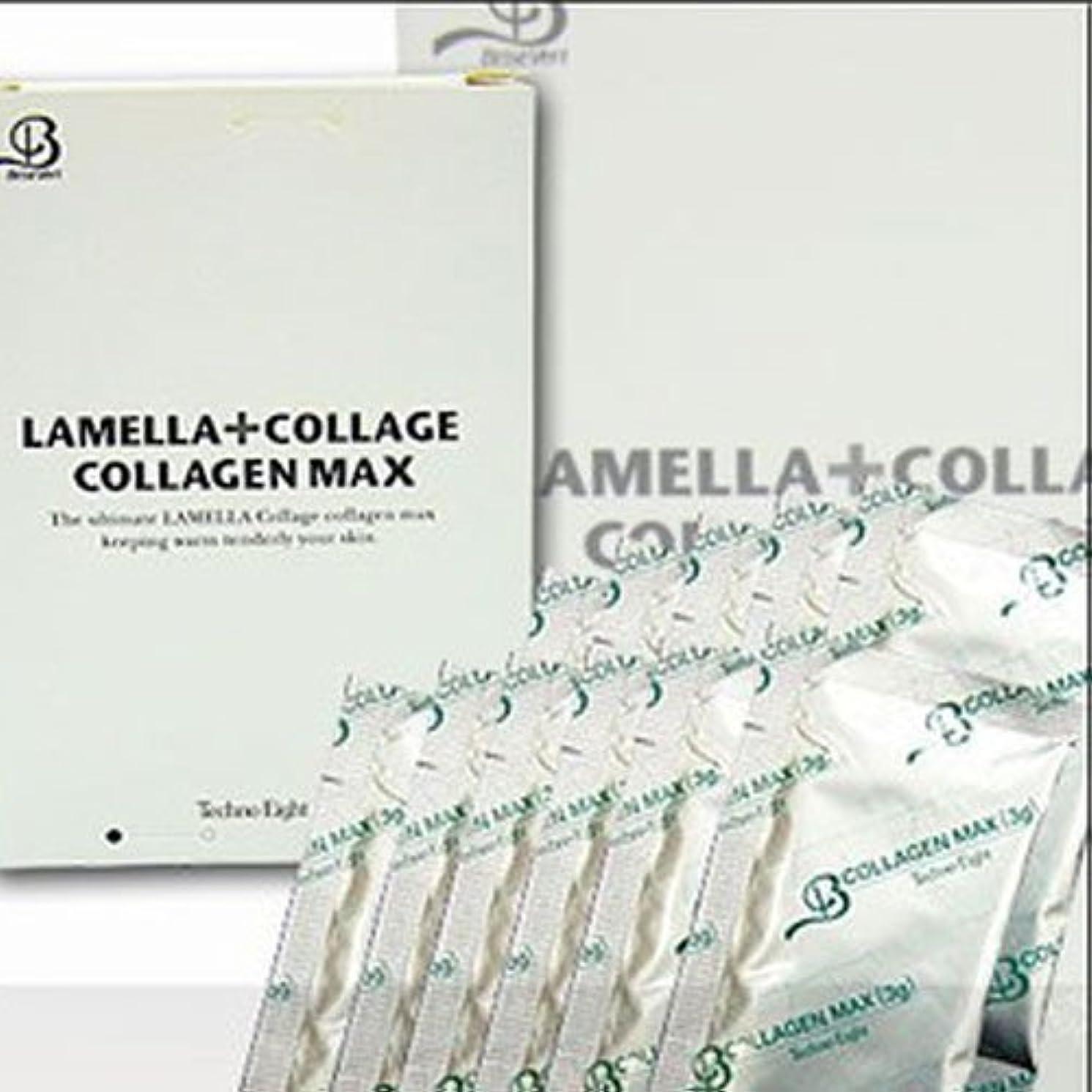 忌まわしい元の見るテクノエイト ブリーズベール ラメラ コラージュ Collagen MAX 30g (3gX10包) コラーゲンマックス