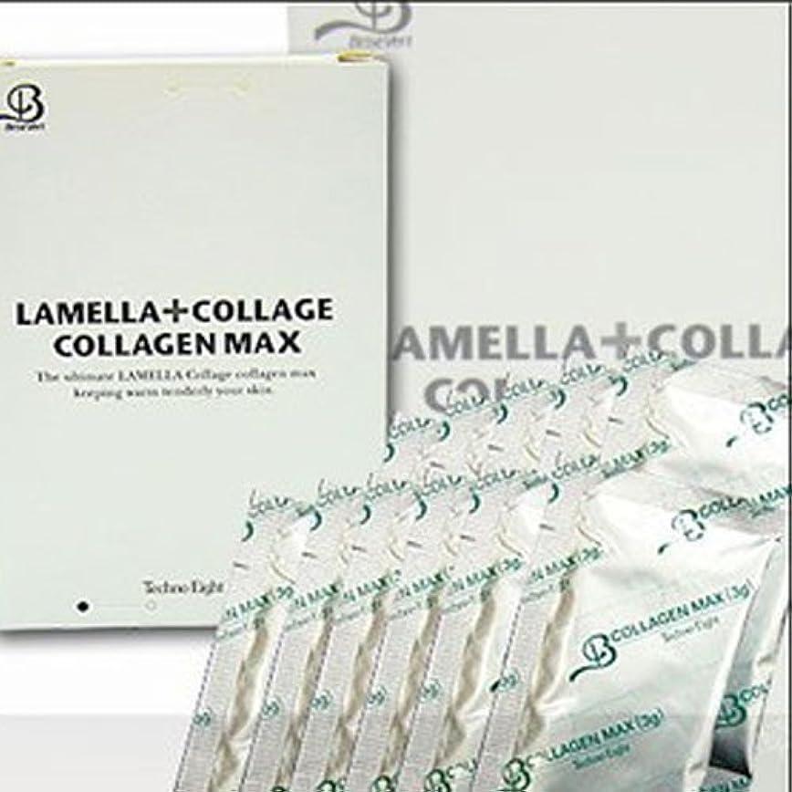 反逆アンタゴニストより多いテクノエイト ブリーズベール ラメラ コラージュ Collagen MAX 30g (3gX10包) コラーゲンマックス