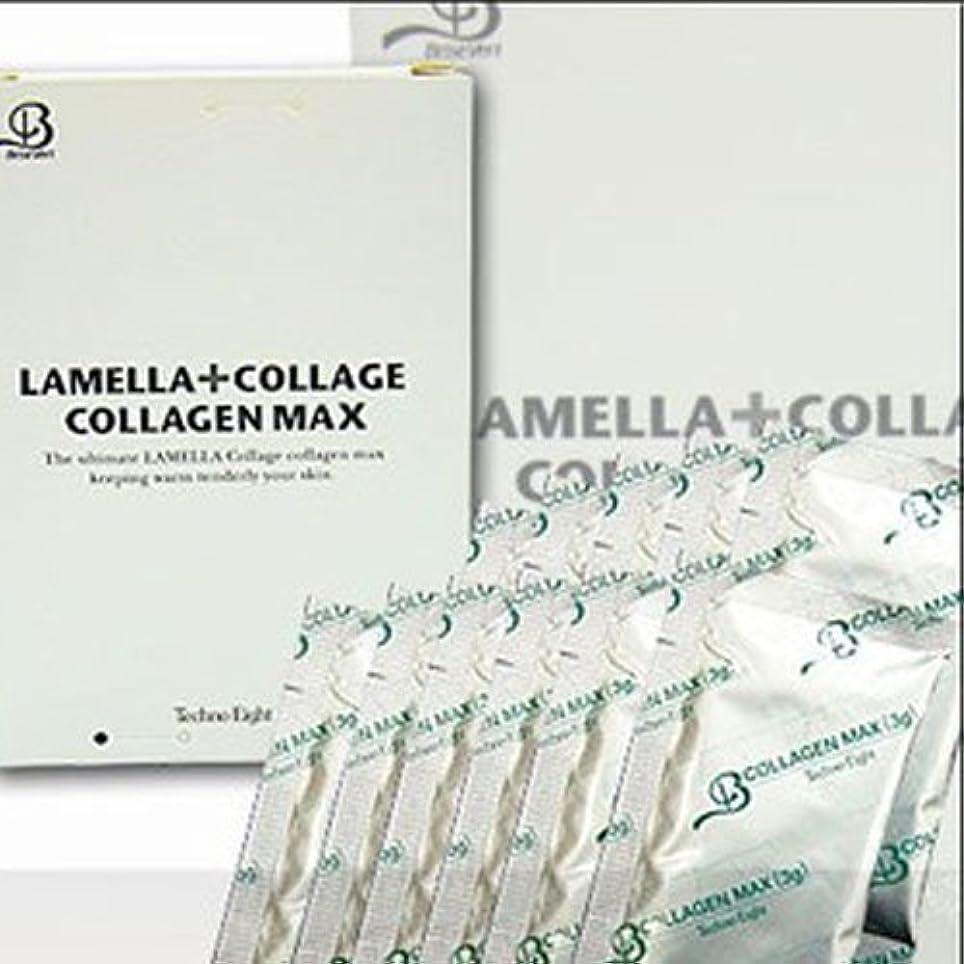 ビジター厄介な不測の事態テクノエイト ブリーズベール ラメラ コラージュ Collagen MAX 30g (3gX10包) コラーゲンマックス