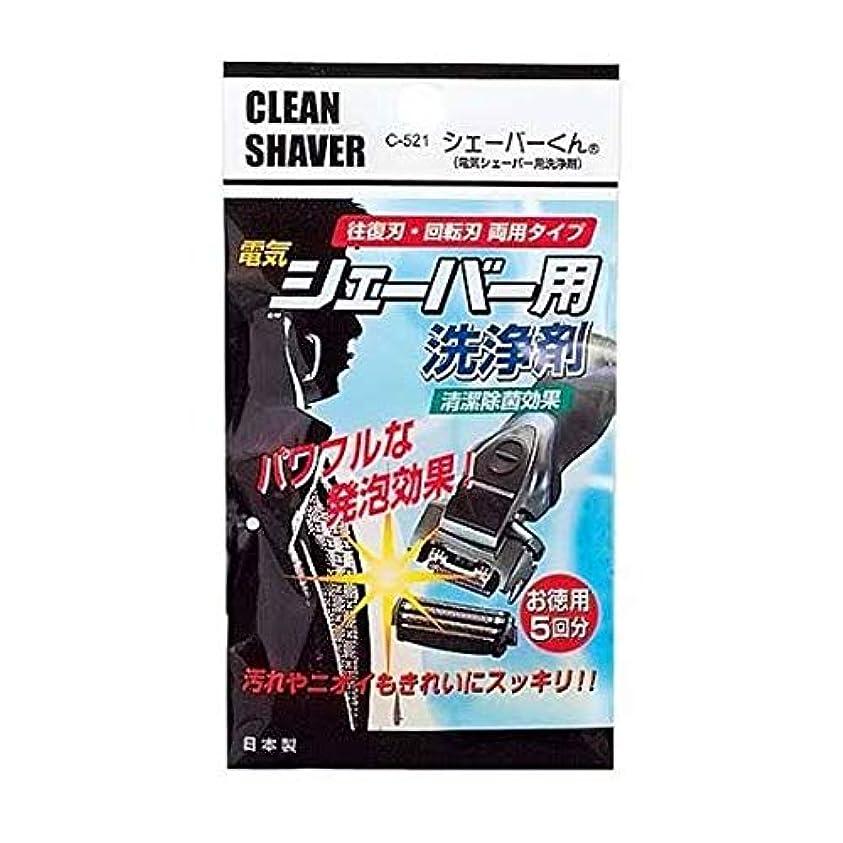 発生する封建保有者不動技研(株) FD シェーバークン