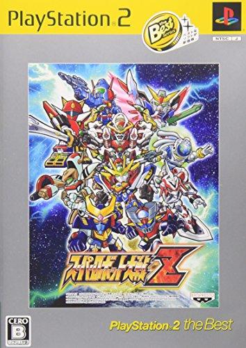スーパーロボット大戦Z PlayStation 2 the Best