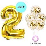 誕生日パーティー 飾り付け アルミニウム 数字(2)バルーン ゴールド ゴールド紙吹雪入れ風船x5個(jyw-02)