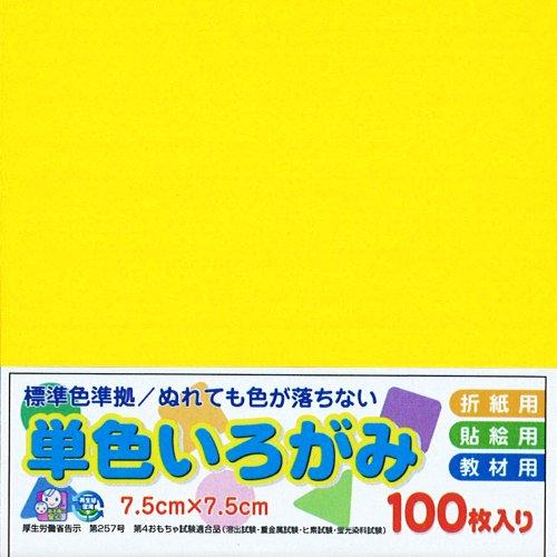 [해외]에히메 지공 단색 종이 접기/Ehime papermanufacturing monochrome origami