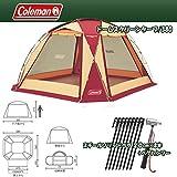 Coleman(コールマン) ドームスクリーンタープ/380+ペグ20cm8pc+ハンマー【お得な3点セット】 バーガンディ 2000027291